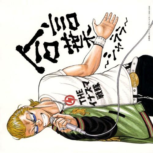 【中古】合言葉〜シャララ/THE イナズマ戦隊