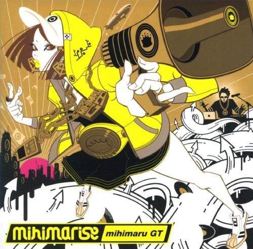 【中古】mihimarise(初回限定盤)(DVD付)/mihimaru GT