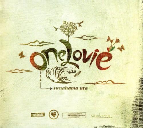 【中古】sunahama uta/one Lovie