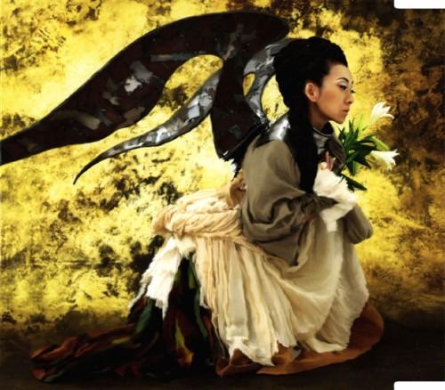 【中古】約束の翼/MISIA