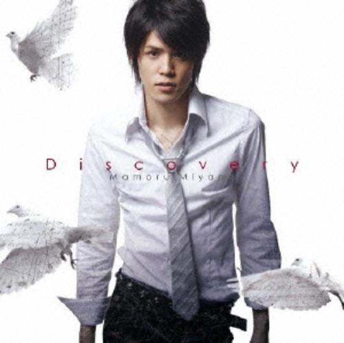 【中古】Discovery/宮野真守