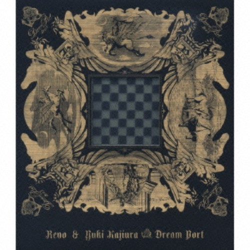 【中古】Dream Port(DVD付)/Revo&梶浦由記