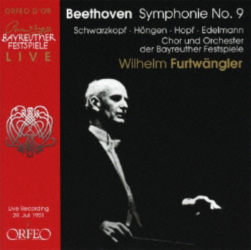 【中古】もうひとつの「バイロイトの第9」/フルトヴェングラー&バイロイト祝祭管弦楽