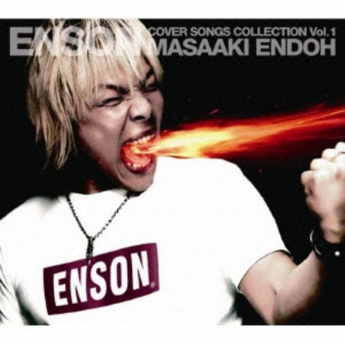 【中古】ENSON/遠藤正明