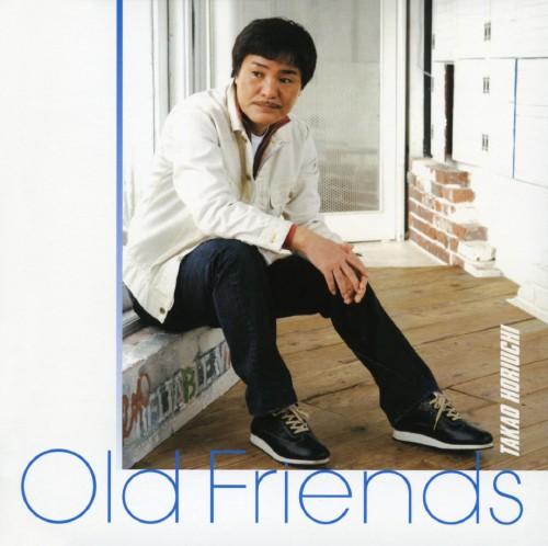 【中古】OLD FRIENDS/堀内孝雄