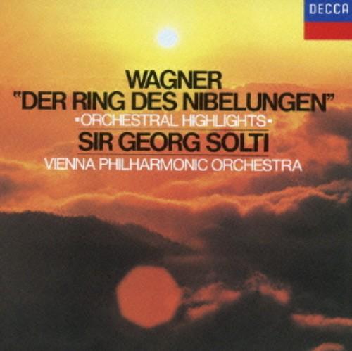 【中古】ワーグナー/《ニーベルングの指環》管弦楽曲集(初回生産限定盤)/ショルティ