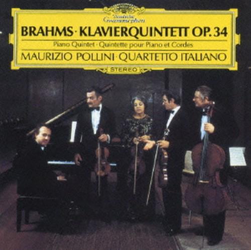 【中古】ブラームス/ピアノ五重奏曲(初回生産限定盤)/ポリーニ&イタリア四重奏団