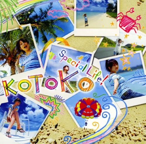 【中古】Special  Life!/KOTOKO