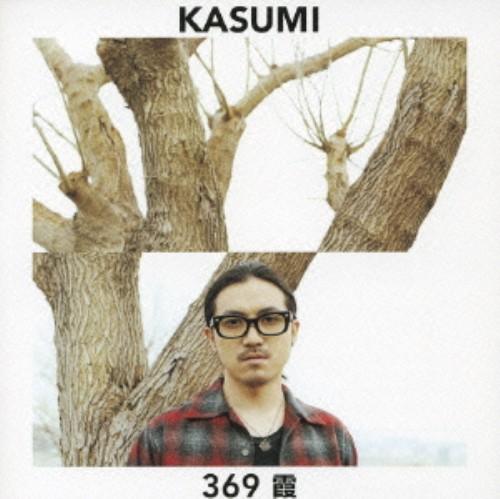 【中古】霞/369