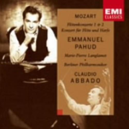【中古】モーツァルト:フルートとハープのための協奏曲、フルート協奏曲第1番&第2番/パユ