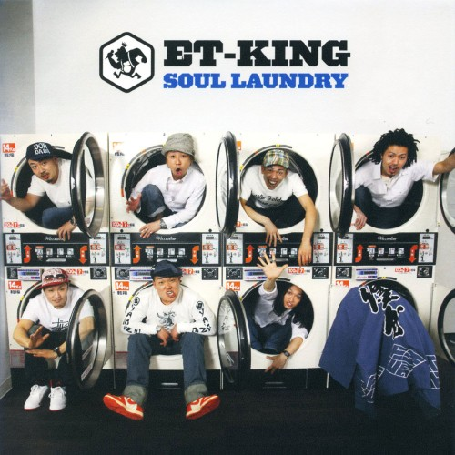 【中古】SOUL LAUNDRY(初回限定盤)/ET−KING