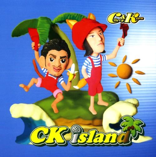 【中古】CK island/C&K