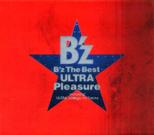 【中古】B'z The Best ULTRA Pleasure(DVD付)/B'z