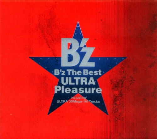 【中古】B'z The Best ULTRA Pleasure/B'z