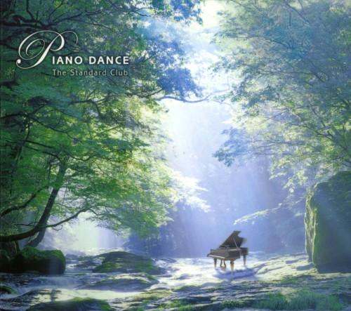 【中古】ピアノ・ダンス/スタンダード・クラブ