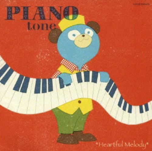【中古】PIANO tone〜HEARTFUL MELODY〜/美野春樹