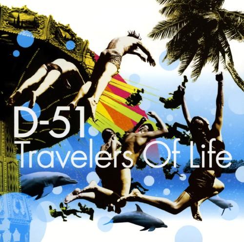 【中古】Travelers Of Life/D−51