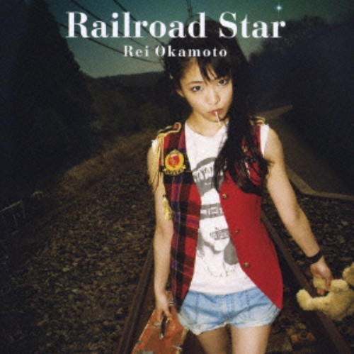 【中古】Railroad Star(初回生産限定盤)/岡本玲