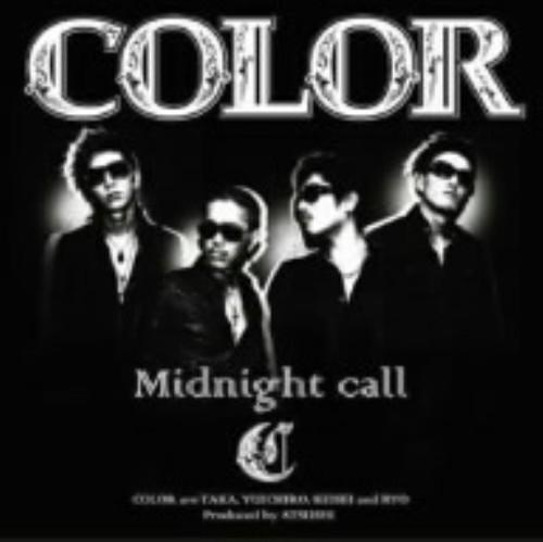 【中古】Midnight call(DVD付)/COLOR
