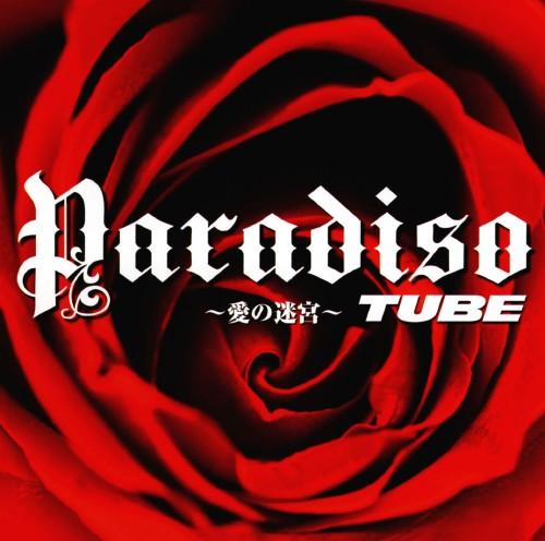 【中古】Paradiso 〜愛の迷宮〜/TUBE