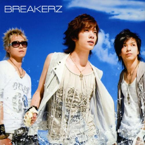【中古】SUMMER PARTY/LAST EMOTION/BREAKERZ