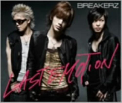 【中古】LAST EMOTION/SUMMER PARTY/BREAKERZ