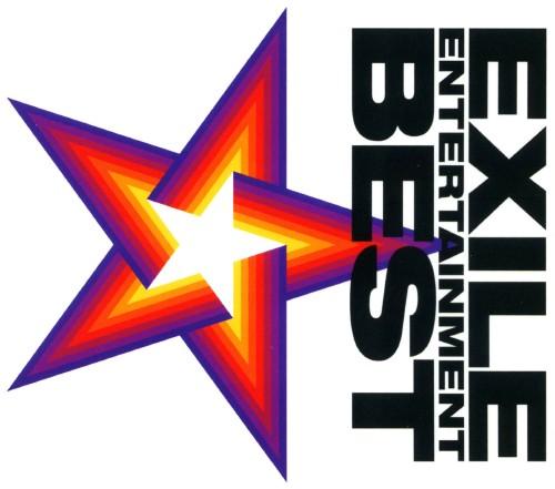 【中古】ENTERTAINMENT BEST/EXILE
