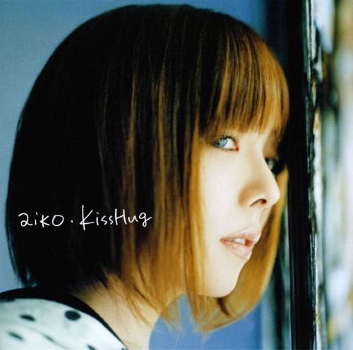 【中古】KissHug/aiko