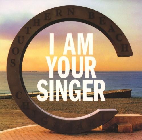 【中古】I AM YOUR SINGER/サザンオールスターズ