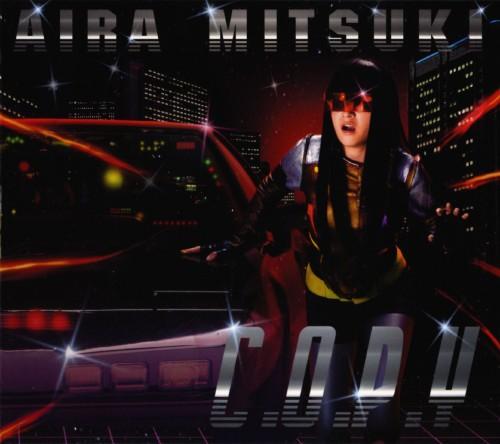 【中古】COPY(初回生産限定盤)/Aira Mitsuki