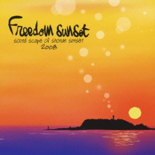 【中古】FreedomSunset 2008/オムニバス