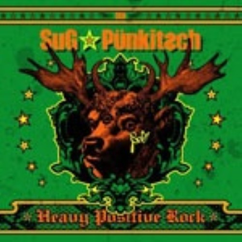 【中古】Punkitsch/SuG