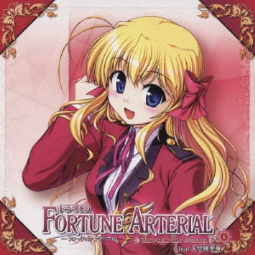 【中古】ドラマCD FORTUNE ARTERIAL〜through the season〜#1/アニメ・ドラマCD