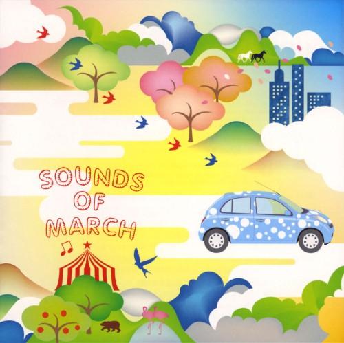 【中古】NISSAN マーチ 「SOUND OF MARCH〜NISSAN MARCH HISTORICAL COMPILATION」/オムニバス