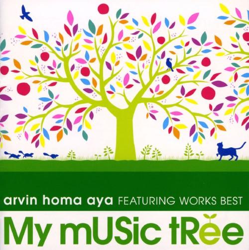 【中古】My Music Tree arvin homa aya FEATURING WORKS BEST/arvin homa aya