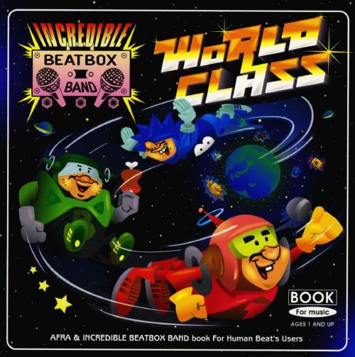 【中古】WORLD CLASS/AFRA&INCREDIBLE BEATBOX BAND