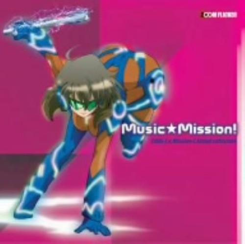 【中古】Music★Mission! CODE−E&Mission−E Sound collection/アニメ・サントラ