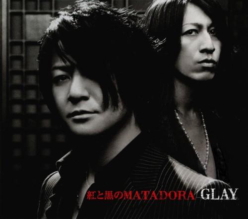 【中古】紅と黒のMATADORA/I LOVE YOUをさがしてる(初回限定盤)/GLAY