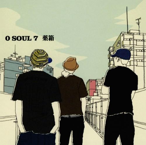 【中古】薬箱/0 SOUL 7