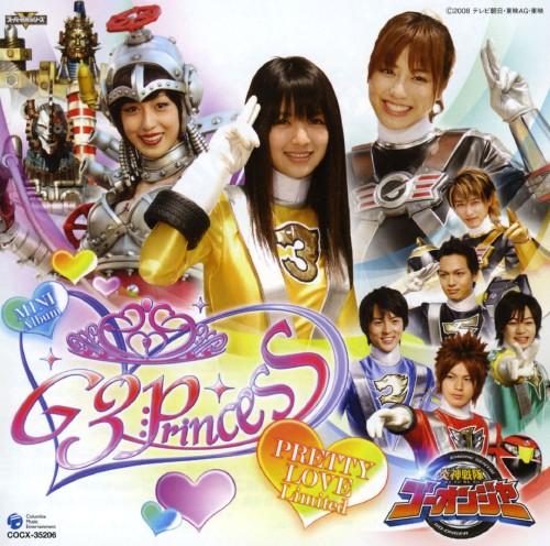 【中古】ミニアルバム G3プリンセス PRETTY LOVE☆Limited/ゴーオンガールズ