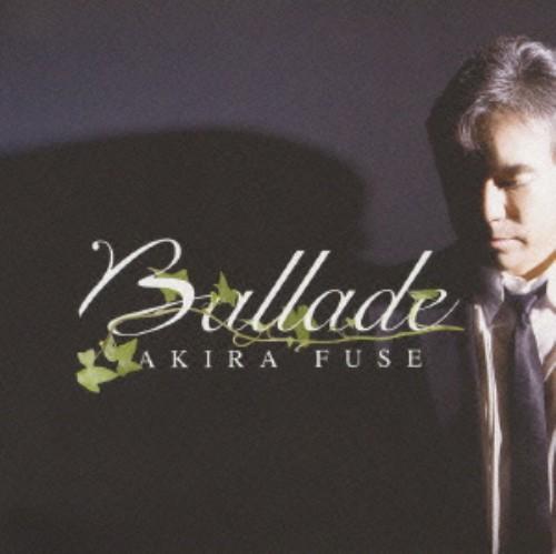 【中古】Ballade/布施明
