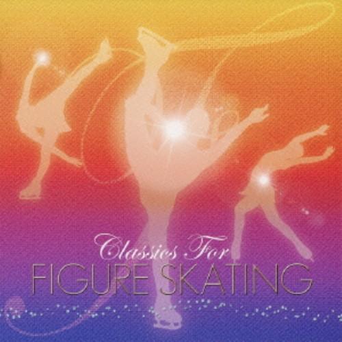 【中古】最新!フィギュア・スケート・クラシック2008〜2009/オムニバス
