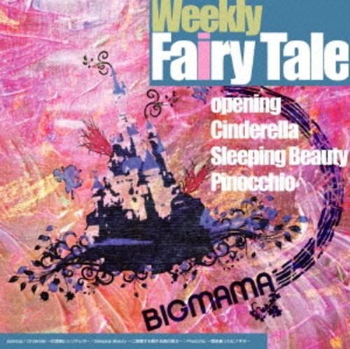 【中古】Weekly Fairy Tale/BIGMAMA