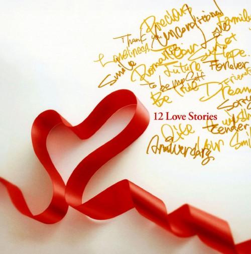 【中古】12 Love Stories(初回限定盤)(DVD付)/童子−T