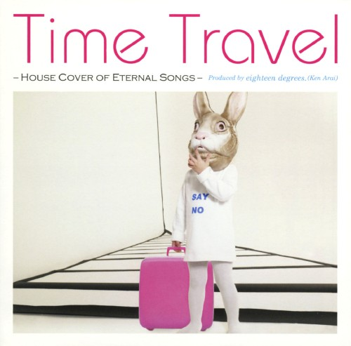 【中古】Time Travel−house cover of eternal song−/eighteen degrees.
