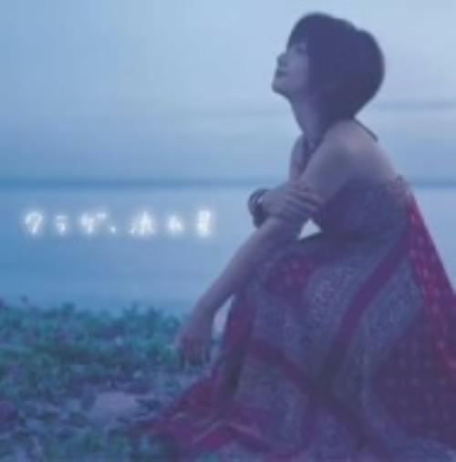 【中古】クラゲ、流れ星 デビュー5周年記念盤(2万枚完全限定生産盤)(DVD付)/大塚愛