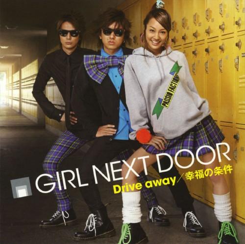 【中古】Drive away/幸福の条件/GIRL NEXT DOOR