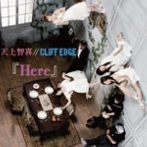【中古】Here(DVD付)/天上智喜//CLIFF EDGE