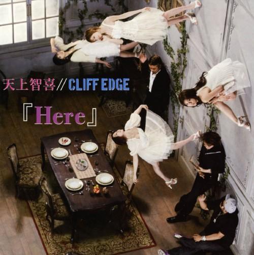 【中古】Here/天上智喜//CLIFF EDGE