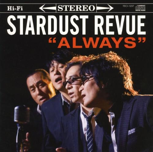 【中古】ALWAYS/STARDUST REVUE